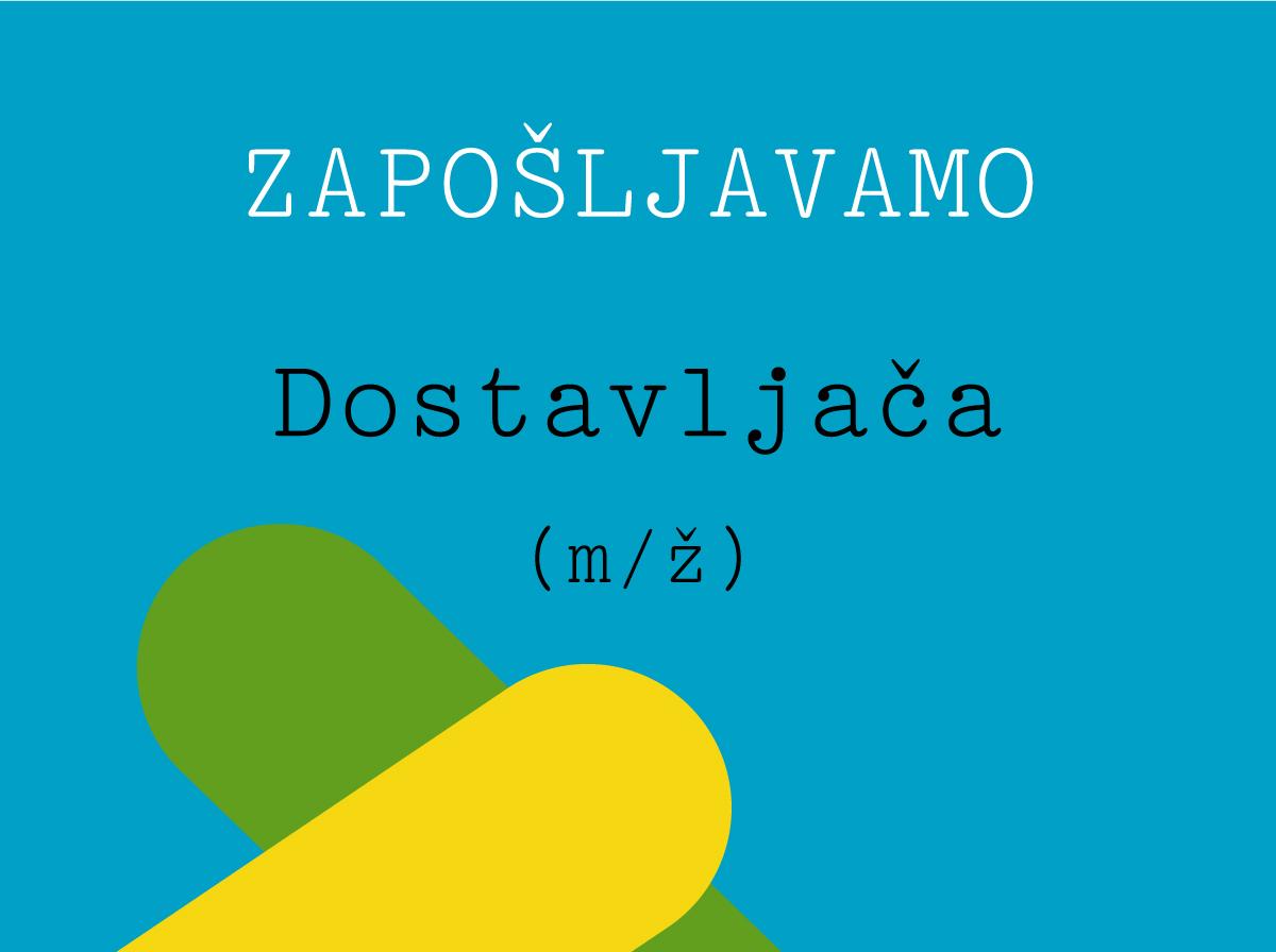 cerovski_oglasi_web-1
